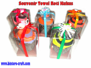 souvenir towel ice cream murah