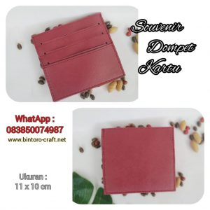 Souvenir Card Holder